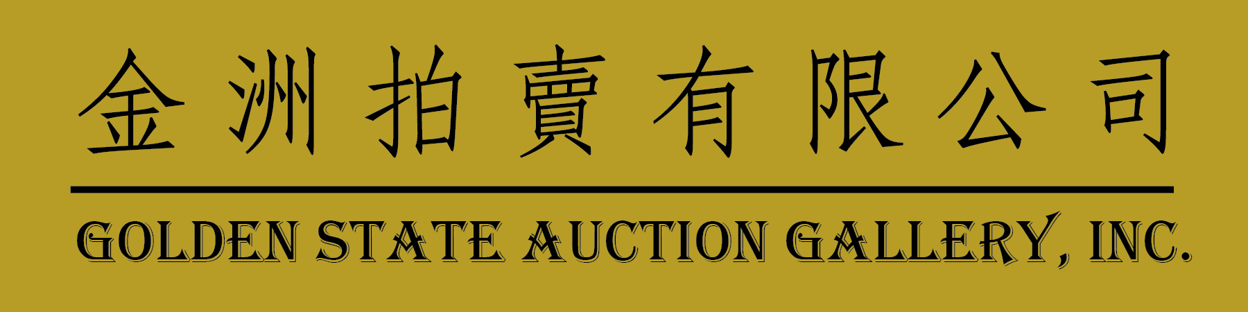 Golden State Auction Gallery