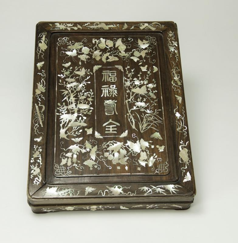 Qing -A Huanghuali Inlaid Mother Of Peral Cover Box - Price